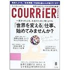 COURRiER Japon (クーリエ ジャポン) 2013年 08月号 [雑誌]