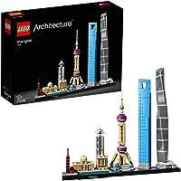 レゴ(LEGO) アーキテクチャー 上海 21039