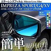 AP ミラーレンズフィルム 貼り付け簡単!お手軽ドレスアップ! スバル インプレッサ スポーツ/G4/XV GT/GK系 ブラック AP-ML009-BK 入数:1セット(2枚)