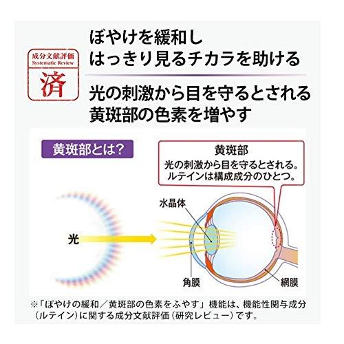 『ファンケル (FANCL) えんきん (約30日分) 60粒 [機能性表示食品]』の2枚目の画像