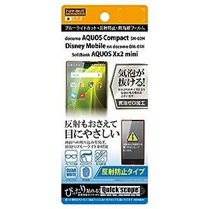 レイ・アウト AQUOS Compact SH...の関連商品7