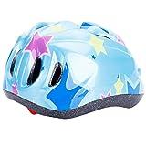 ヘルメット 子供用 1-7歳向け 自転車 ジュニア 自転車用品 軽量 通勤通学 サイクリング スケートボード用 45-52cm ダイヤル 調整可 X25 ブルーほし