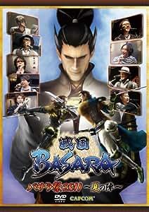 バサラ祭2011~夏の陣~ [DVD]