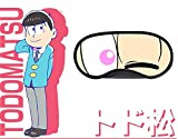【LIAR GIRL】おそ松さん アイマスク 全6種 各推し松 缶バッジ付 (ピンク(トド松)) [並行輸入品]