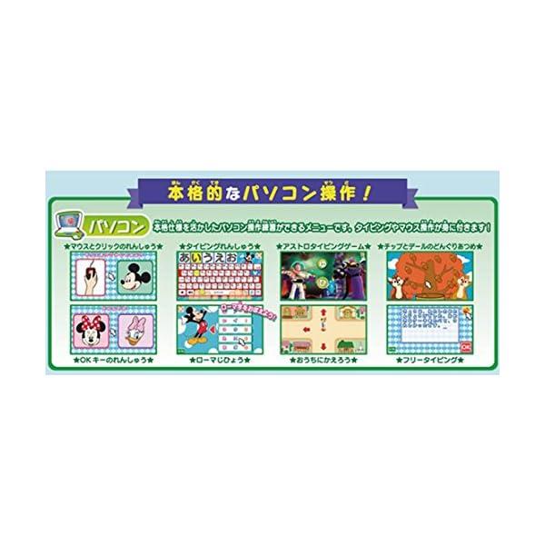 ディズニー&ディズニー/ピクサーキャラクターズ...の紹介画像4