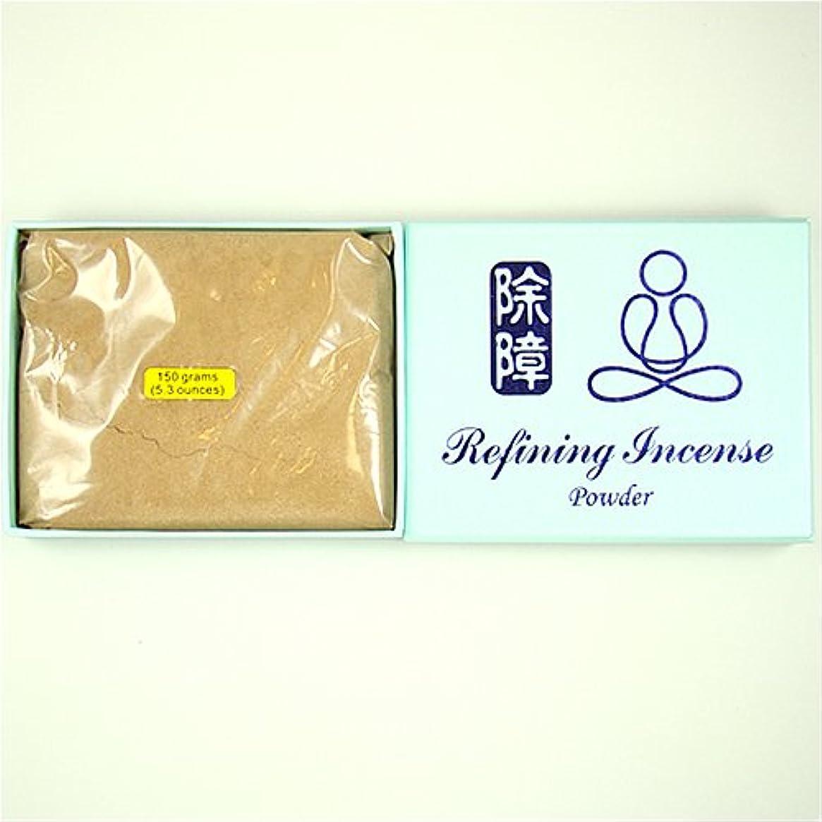 アンソロジーリーダーシップ鳴り響くRefining Incense Powder – 150 g Large Pack – 100 % Natural – i008