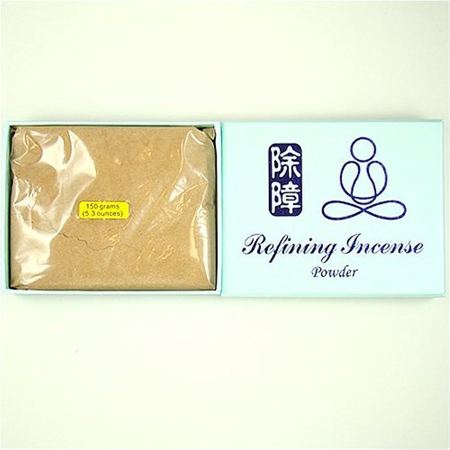 空いている精神的に閃光Refining Incense Powder – 150 g Large Pack – 100 % Natural – i008