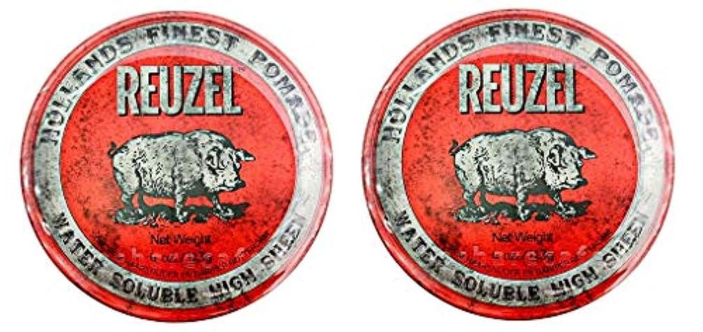 前任者開始乳剤【2個セット】ルーゾー REUZEL ミディアムホールド レッド HIGH SHINE 113g