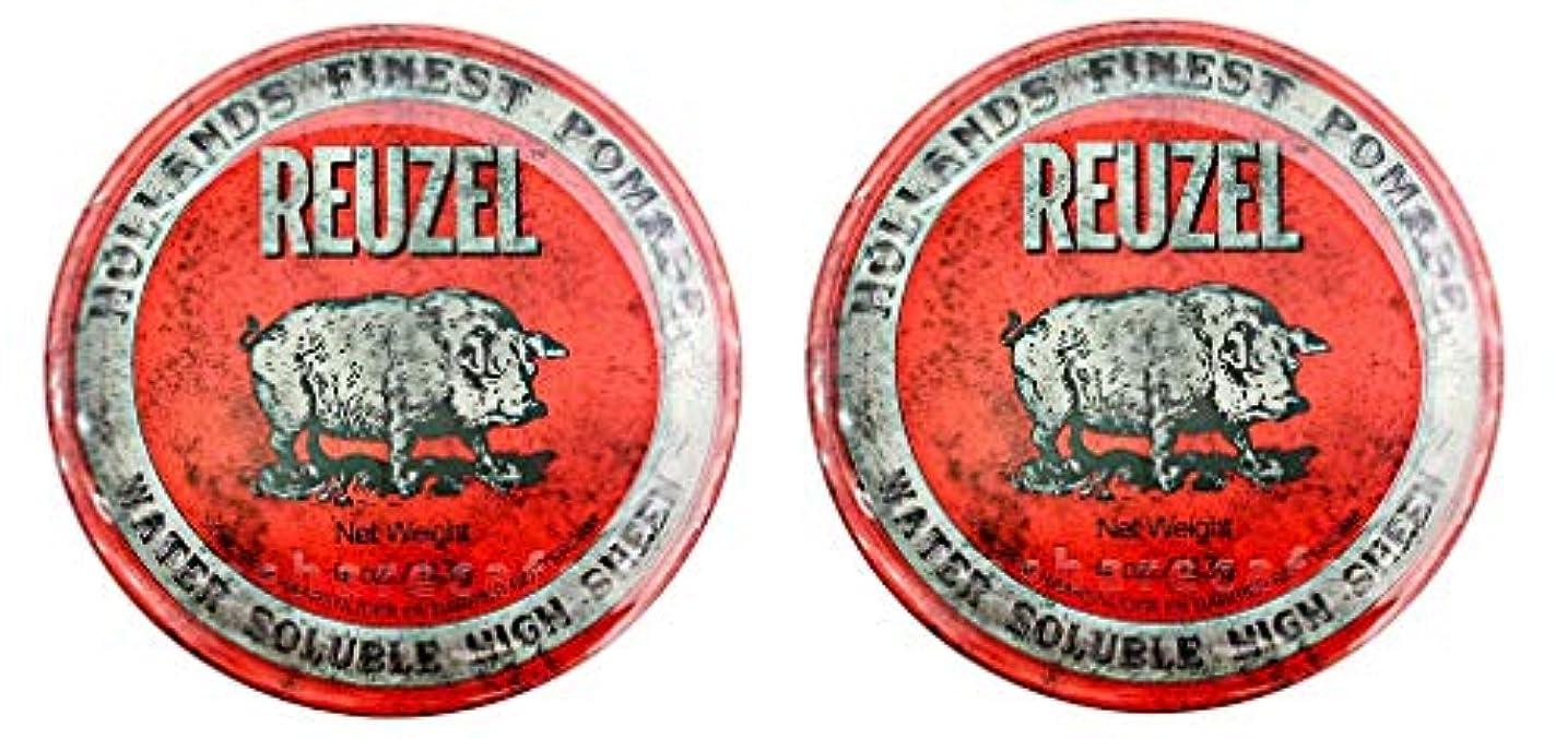 裏切り川混沌【2個セット】ルーゾー REUZEL ミディアムホールド レッド HIGH SHINE 113g