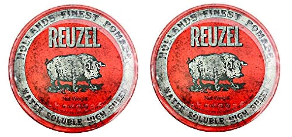 精査国締め切り【2個セット】ルーゾー REUZEL ミディアムホールド レッド HIGH SHINE 113g
