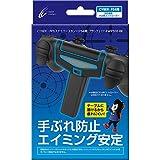 CYBER ・ FPSスナイパースタンド ( PS4 用) ブラック - PS4