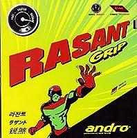 andro Rasantグリップ、ブラック、Table Tennisラバー