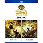 タイタンの戦い/タイタンの逆襲 ワーナー・スペシャル・パック(2枚組)初回限定生産 [Blu-ray]
