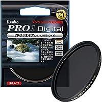 Kenko カメラ用フィルター PRO1D プロND8 (W) 52mm 光量調節用 252437