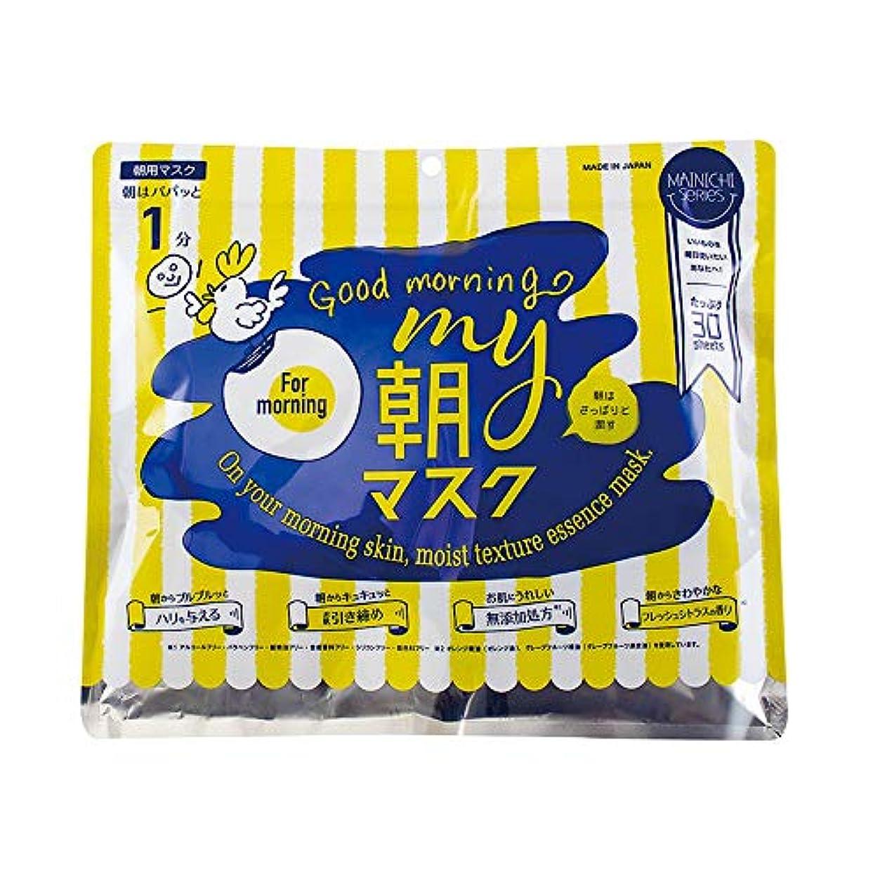 補助金コンサルタントテナントMAINICHI(マイニチ) MY朝マスク (30枚入)