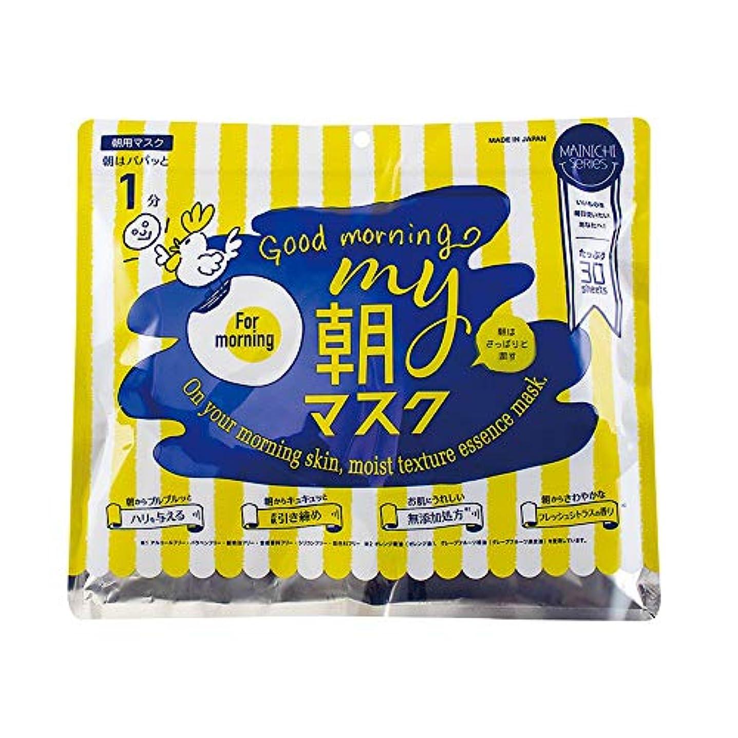 ペダルショット番号MAINICHI(マイニチ) MY朝マスク (30枚入)