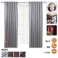 エースパンチ スーパー柔らかいブラックアウトカーテン断熱ノイズリダクション アイレットウィンドウトリートメント 1300 x 1800 MM グレー AP1145