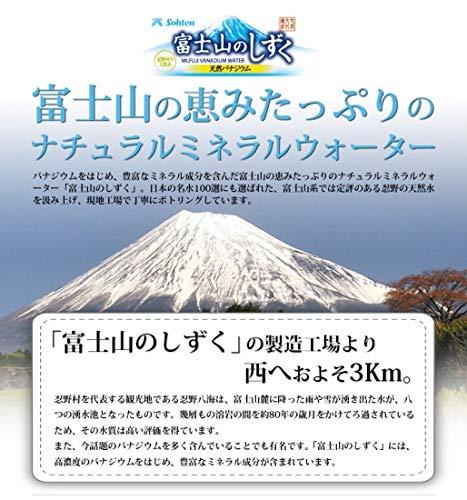 『富士山のしずく ナチュラルミネラルウォーター 500ml×24本×2ケース』の2枚目の画像