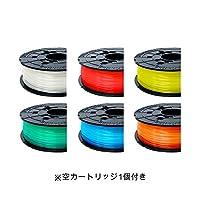 XYZプリンティングジャパン リフィル式 クリアカラー 6色セット RFPLBXJPZ5K