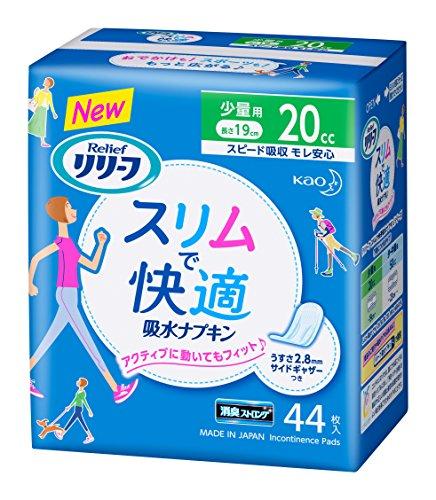 リリーフ スポーツ吸水ナプキン 少量用 44枚