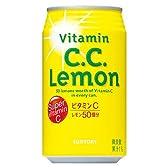 サントリー CCレモン160g缶×30本入