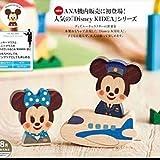 ANA機内販売 限定 ディズニーキディア オリジナル商品 KIDEA Disney