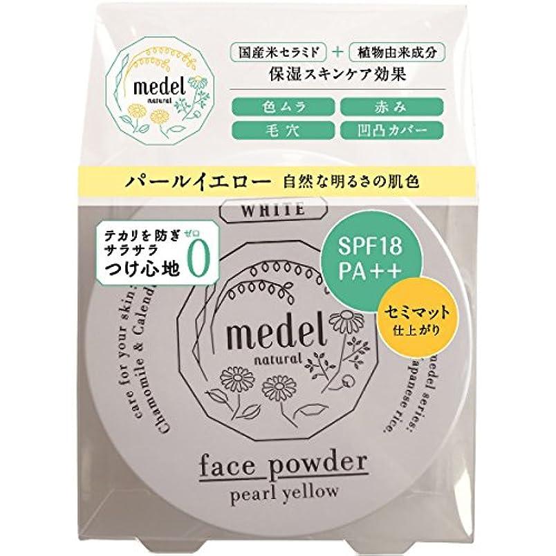 ジャニス工業用バスルームメデルナチュラル フェイスパウダー ワイルドローズの香り(パールイエロー) 9g
