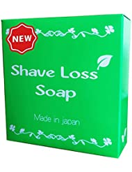 【NEW】Shave Loss Soap 女性のツルツルを叶える 奇跡の石鹸 80g 2018年最新版 「ダイズ種子エキス」 「ラレアディバリカタエキス」大幅増量タイプ