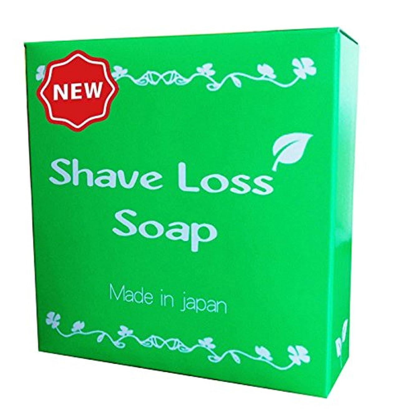 馬鹿飲料副詞【NEW】Shave Loss Soap 女性のツルツルを叶える 奇跡の石鹸 80g 2018年最新版 「ダイズ種子エキス」 「ラレアディバリカタエキス」大幅増量タイプ