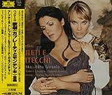 ベルリーニ:歌劇「カプレーティとモンテッキ」