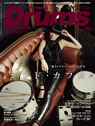 Rhythm & Drums magazine (リズム アンド ドラムマガジン) 2016年 6月号 [雑誌]