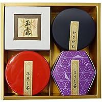 【お茶のギフト】結ゐ心~ゆいごころ~(玉露・深蒸し茶・雁ヶ音・ほうじ茶)4缶セット