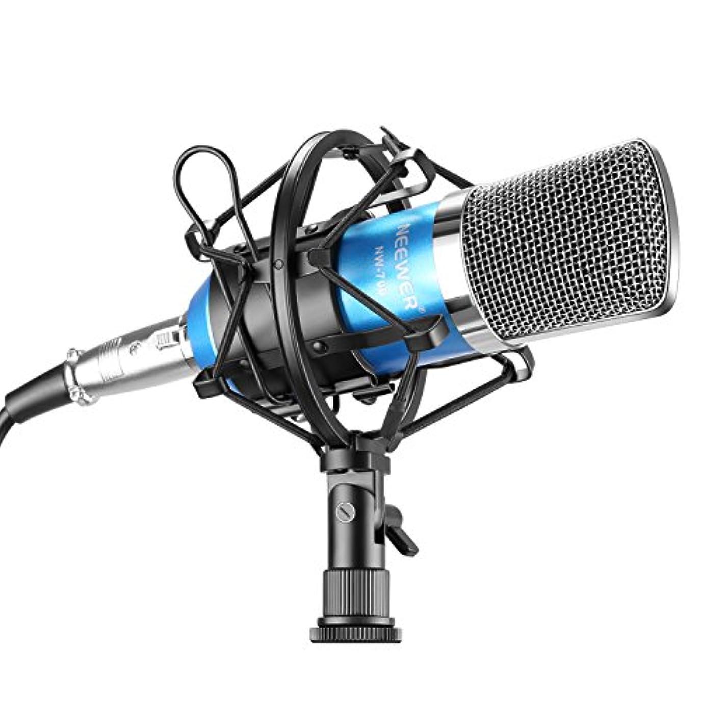 タブレット南切手Neewer® NW-700 プロ コンデンサーマイクセット スタジオ放送?レコーディング用セット内容:(1)NW-700コンデンサーマイク(ブルー)+(1)マイク ショックマウント+(1)マイク風防+(1)マイク ケーブル