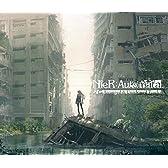 【早期購入特典あり】 NieR:Automata Arranged & Unreleased Tracks (A4クリアファイル2枚付)