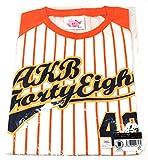 AKB48 ドームツアー2013 Tシャツ オレンジ size S