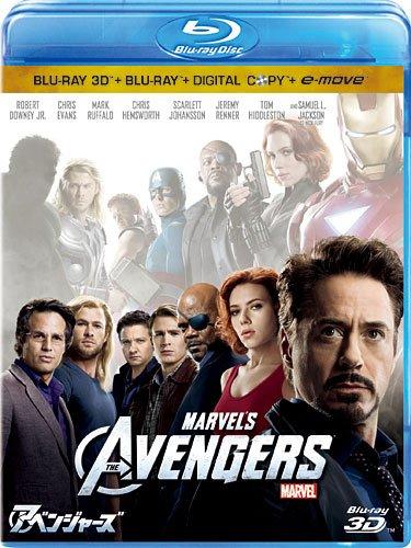 アベンジャーズ 3Dスーパー・セット(4枚組/デジタルコピー & e-move付き) [Blu-ray]の詳細を見る