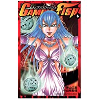 GAMBLE FISH 6 (少年チャンピオン・コミックス)