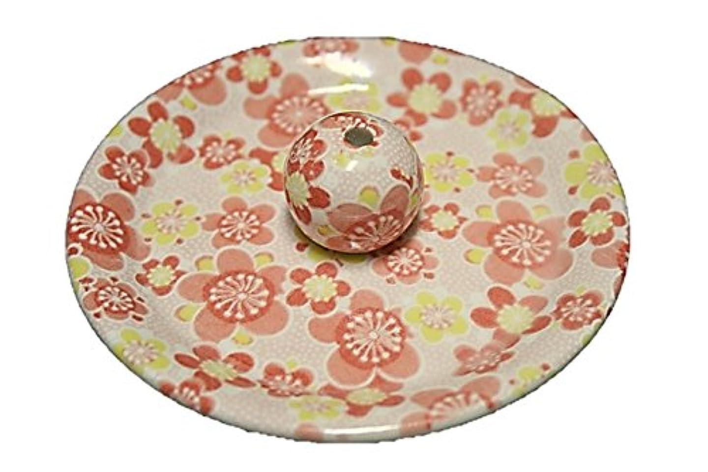 葉を拾うトラップもっともらしい9-42 小春 9cm香皿 お香立て お香たて 陶器 日本製 製造?直売品