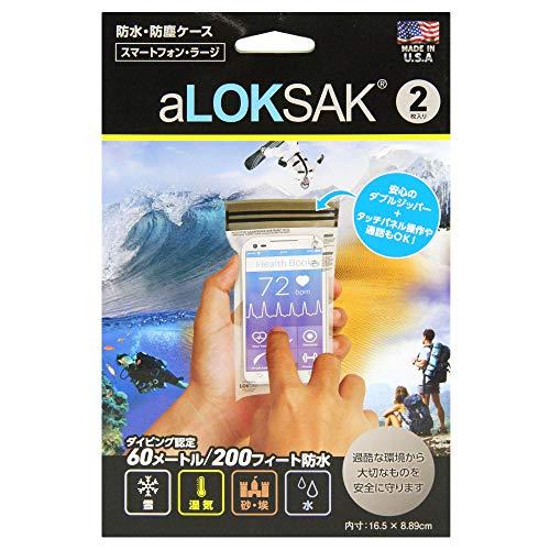 LOKSAK(ロックサック) 防水マルチケース スマフォL ALOKD2-375X7-2