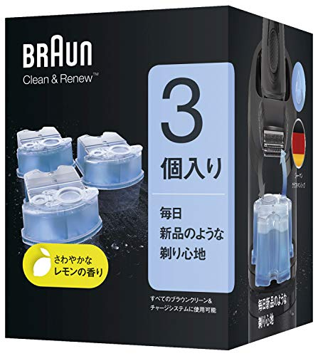 ブラウン アルコール洗浄液 (3個入) メンズシェーバー用 CCR3 CR【正規品】