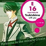 Miracle Train Escort Voice 月島 十六夜(CV:小野大輔)