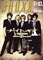 SHOXX (ショックス) 2008年 10月号 [雑誌]()