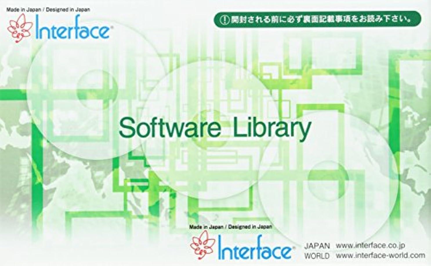 廃止ホバートローマ人CPZ-PM/CM シリーズ Linux開発キット DMG-ZPM01