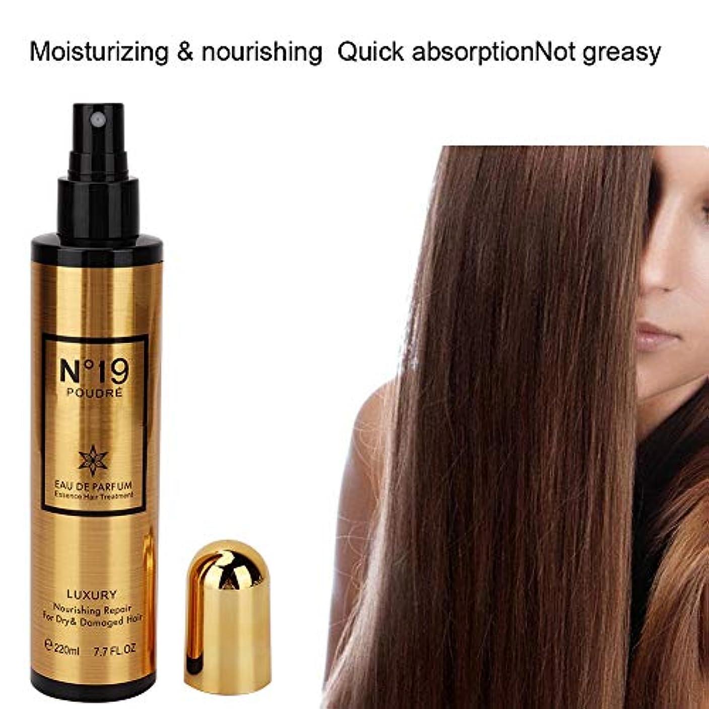 透ける美しいゲストヘアコンディショナー、ウォッシュフリーマイルドモイスチャライジングリペア栄養スムースヘアケアスプレードライカーリーストレート染め傷んだ髪220ml