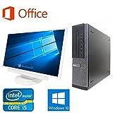 【Microsoft Office 2016搭載】【Win 10搭載】【超大画面24インチ液晶セット】DELL 7010/第三世代Core i5-3550 3.3GHz/超大容量メモリー8GB/新品SSD:480GB/DVDスーパーマルチ/無線搭載/無線キーボードマウス/中古デスクトップパソコン (新品SSD:480GB)