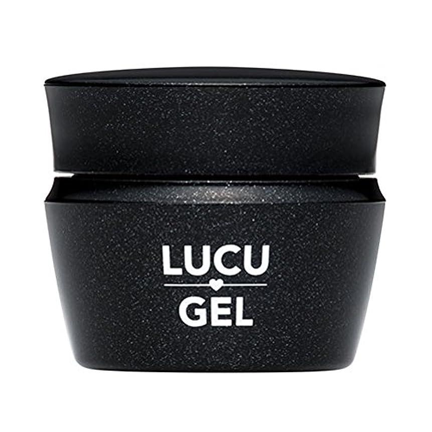 良心定規方法ルクジェル ベースジェル LED対応   8g
