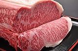 松阪牛サーロインブロック肉(サーロイン)                  【 お礼 お祝 お中元 お歳暮 引き出物 牛肉 和牛 景品 松坂牛まるよし 】 (3.0kg)
