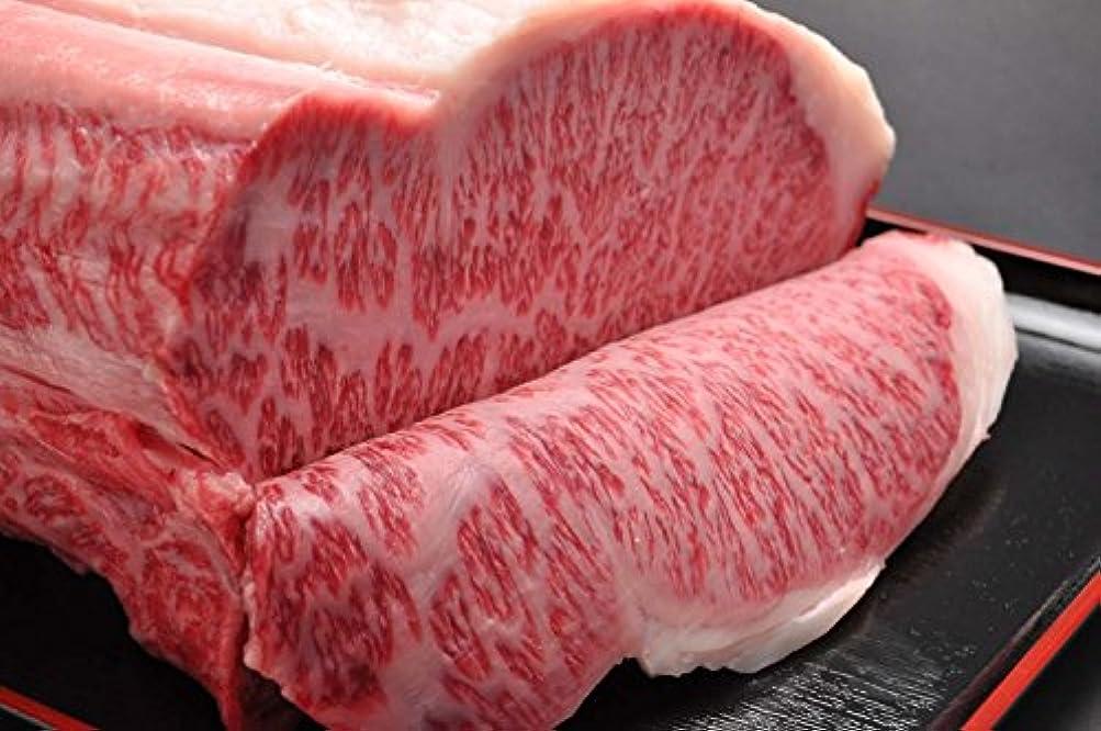 再発するアルプス栄養松阪牛サーロインブロック肉(サーロイン)                  【 お礼 お祝 お中元 お歳暮 引き出物 牛肉 和牛 景品 松坂牛まるよし 】 (1.0kg)