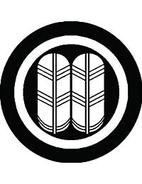 家紋シール 丸に並び鷹の羽紋 布タイプ 直径40mm 6枚セット NS4-0759