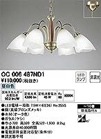 ODELIC オーデリック LEDシャンデリア 6灯 ~10畳 昼白色 OC006487ND1